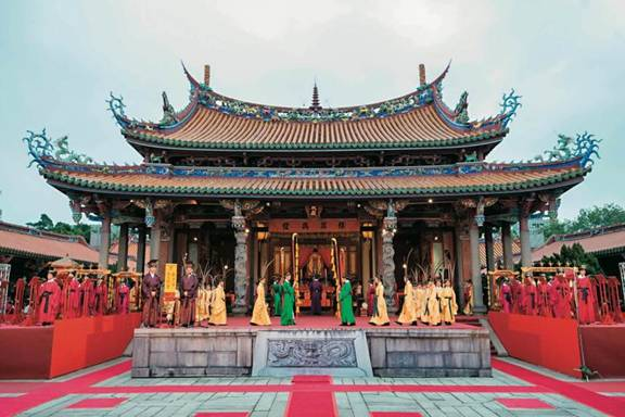 memorial Ceremony for Confucius
